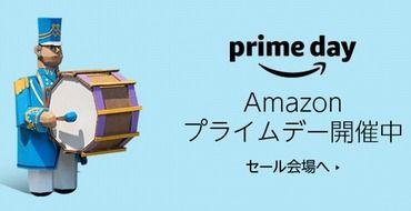 Amazonプライムデー2日目