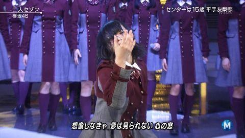 【画像あり】ミュージックステーションの欅坂46、平手友梨奈の「二人セゾン」キレキレダンスが気持ち悪いと話題!タコ踊りwwwwww
