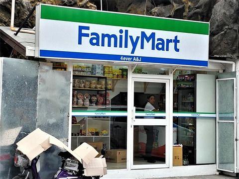 【フィリピン】韓国人がオーナー「偽ファミリーマート」看板の完成度は高いが商品の充実度に難