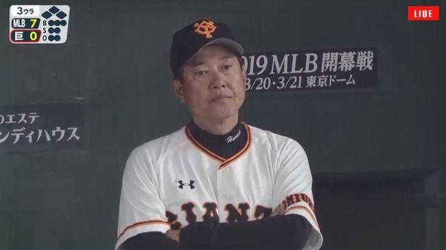 【悲報】巨人対MLBオールスターの視聴率、9.6%