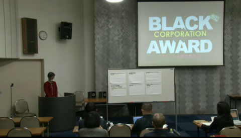 「ブラック企業大賞2015」 セブン-イレブン・ジャパンが受賞