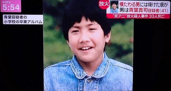 【悲報】京アニ放火犯の青葉真司っぽい書き込みが話題に「京アニにパクられた」「無差別テロ」「刑務所は平和だった」