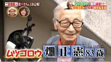 【驚愕食生活】ムツゴロウさん(83)、カップラーメンを月に50食も食らい尽くすってよwwwww
