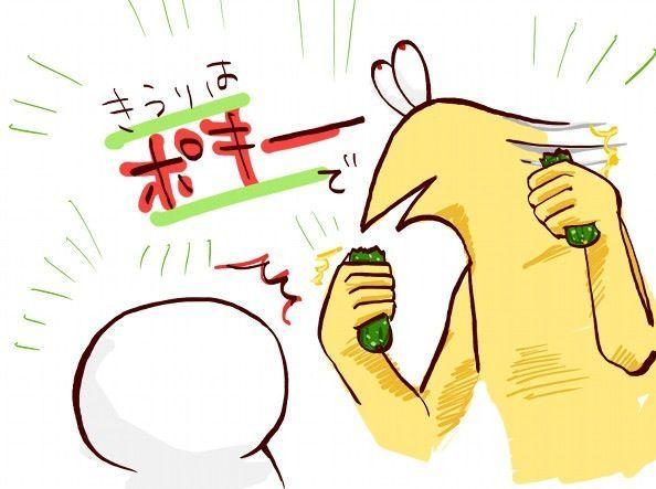 彡(^)(^)「くらえ原ちゃん!ガムテひっつき攻撃や!」(´^ω^`)「やめてよおwww」