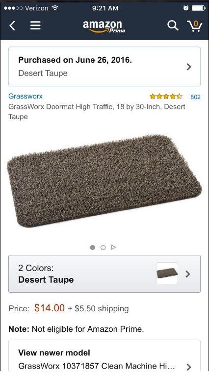 Amazonでマットを買った結果