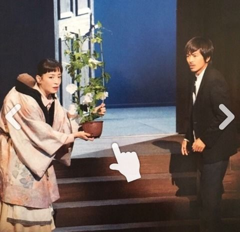 宮沢りえの「週刊新潮」の熱愛代官山デートの相手はV6・森田剛で決定的?Ⅿステスペシャルの「靴」が写真と一致!ジャニーズの反応が意外すぎる結果に・・