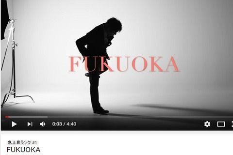 【復帰へ】ASKA、レコード会社と契約 新アルバム発売は「あの大手」ってよwwwwwww