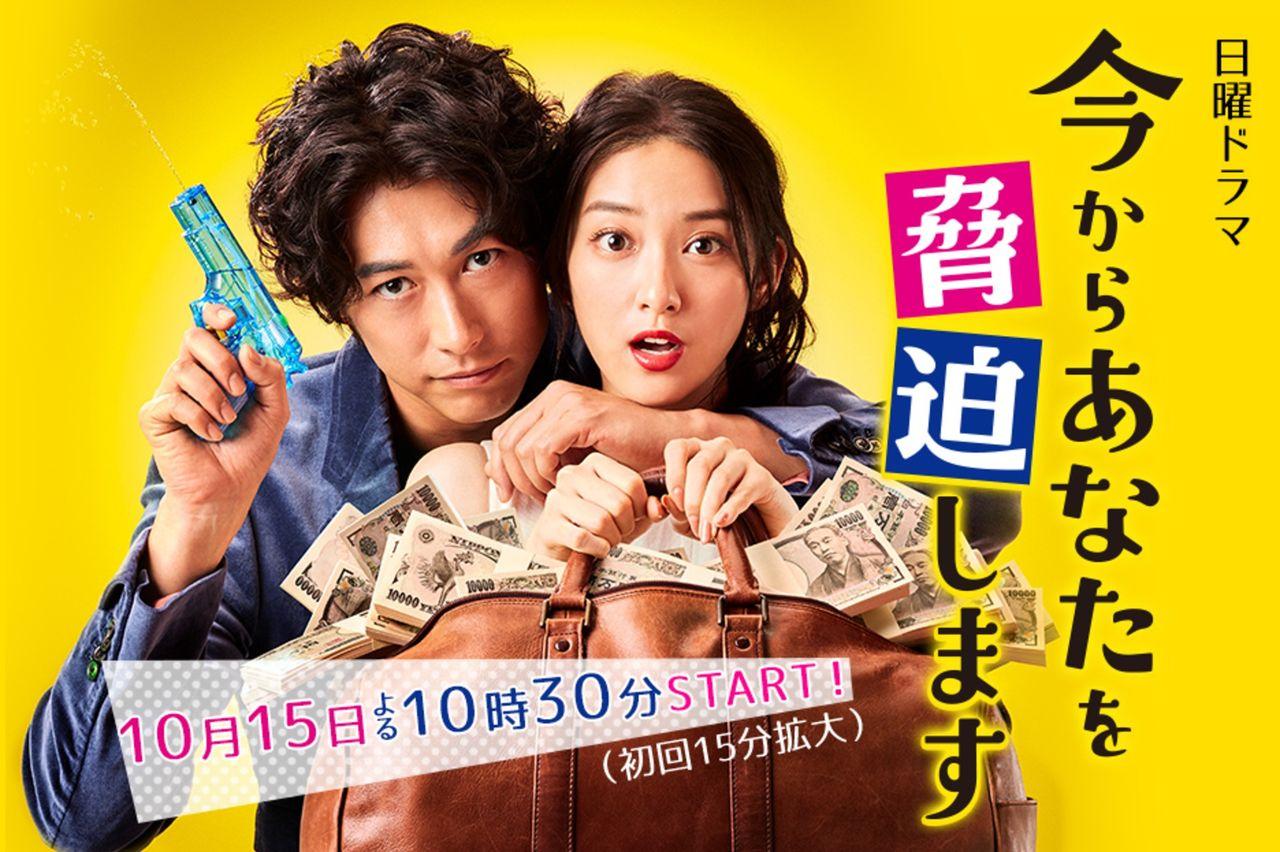 【悲報】武井咲、つわりでドラマ撮影に支障… 主演ディーンは怒髪天