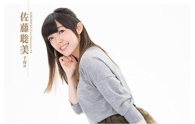 声優・佐藤聡美さんの声って美し過ぎない?