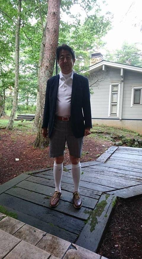 【速報】夏休み中の 総理大臣こと安倍ちゃん の私服がコレ 靴下逆じゃね?