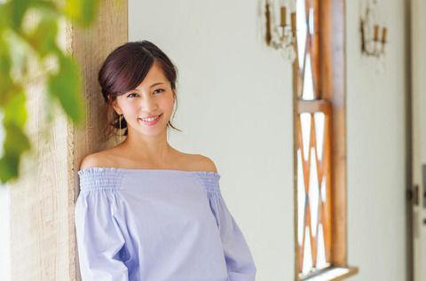 【浮気事件】安田美沙子、不倫騒動乗り越え夫婦関係すっかり修復ってよwwwwwww