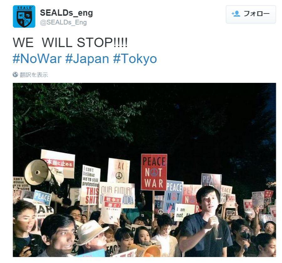 【画像】SEALDsから学ぶ英文法講座wwwwww