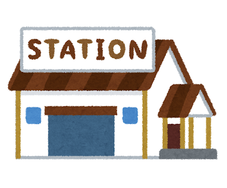 駒込とかいう駅についてなんj民が知っていること