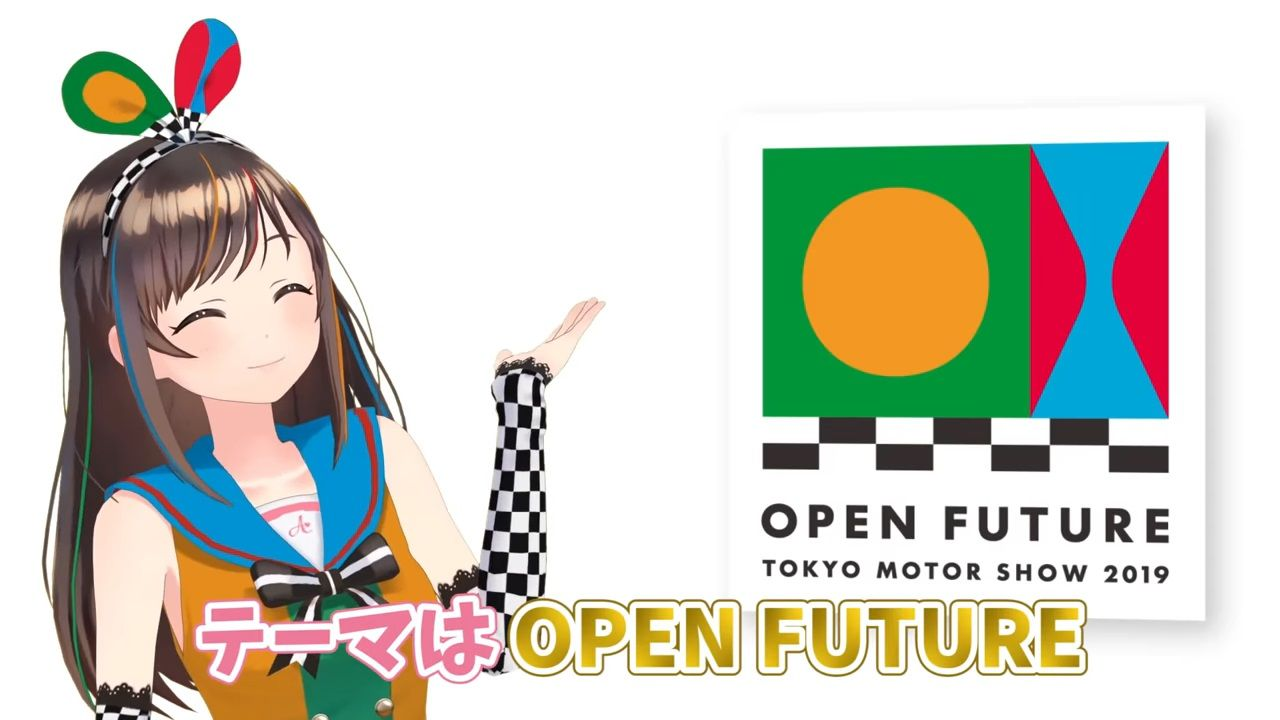 【悲報】東京モーターショー広報キズナアイのデザイン、酷すぎる