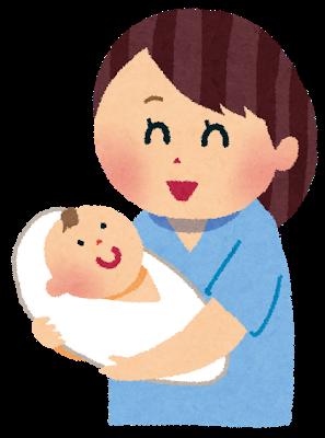 【画像】女さん、母になる覚悟を背中に刻んでしまうwxywxywxywxywxywxywxywxywxy
