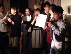 宮迫博之「ノーギャラ」の嘘「俺が300万円振り込んだ」