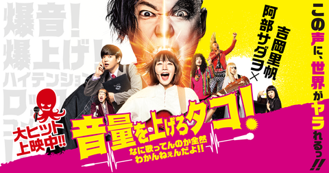 【戦犯扱い】吉岡里帆、主演映画の大不振問題。