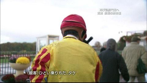 【競馬】戸崎圭太さん、イギリスの競馬ファンにもボロクソに叩かれるwwwwww