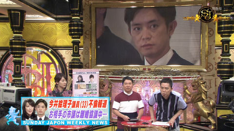 【速報】西川史子が本日「サンジャポ」体調不良欠席!最近の激ヤセ姿がこちら・・ネット反応