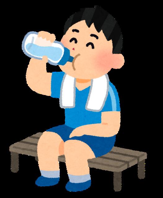 顧問「水を飲むな!水を飲むな!水を飲むなァァァァァ!!!」