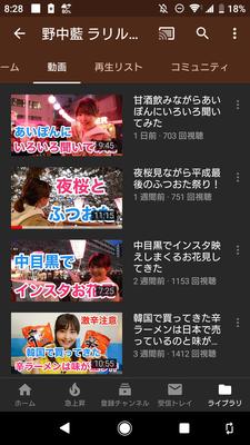 【悲報】声優の野中藍さん(37)、YouTuberになるも終わる