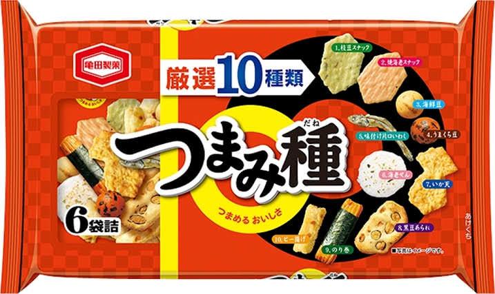 マッマ「お菓子買ってきたで」 ワイ(ポテチかな?チョコかな?)ワクワク