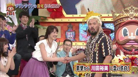 """祝!真壁、川田アナに""""公開プロポーズ""""成功!ネットでは祝福【プロレス2chまとめ】"""