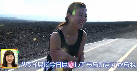 【画像】シンクロ青木愛(33)恥辱の全裸マッサージ…⇒これが女性アスリート引退後のお仕事…