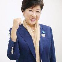小池百合子東京都知事の学歴詐称?本当の真実を公開します。