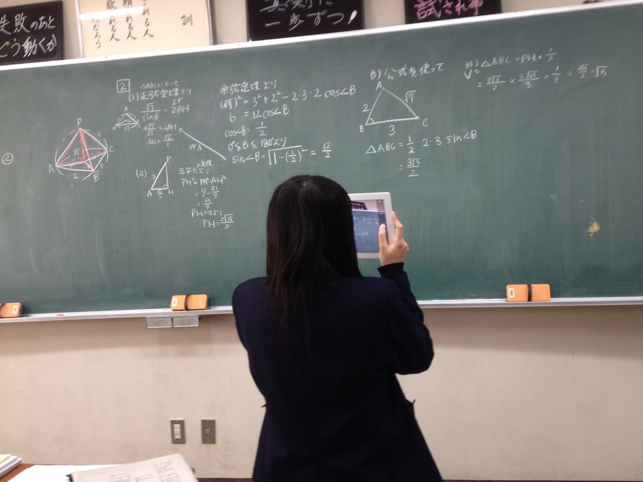 美少女JK「なぜ授業でノートをとらなきゃいけないの?写真撮ったほうが早いし効率的でしょ」