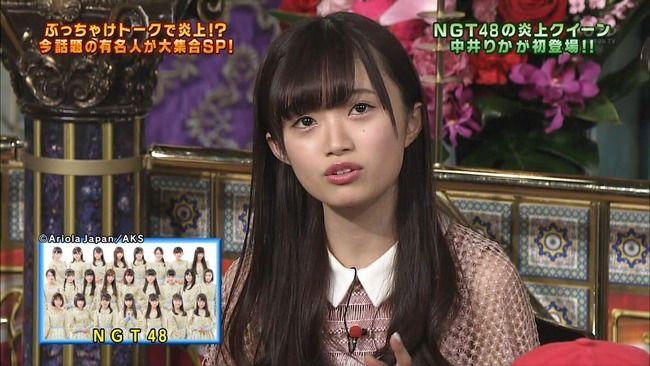 【悲報】NGT48中井りかさん、さんま御殿で空気を凍らせてしまう?【りか姫】