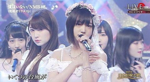 【1万年に1人の美少女】NMB48・可愛すぎと注目される太田夢莉の魅力ってよwwwwwww