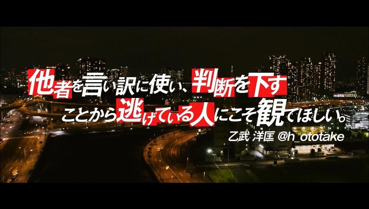 【悲報】映画 響、爆死してしまう