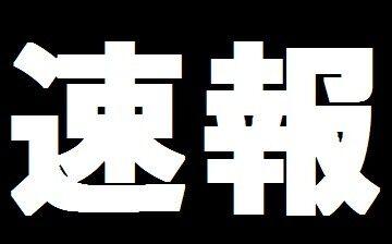 【速報】東京都、新たに28人新型コロナウイルスの感染確認(2020年6月4日)