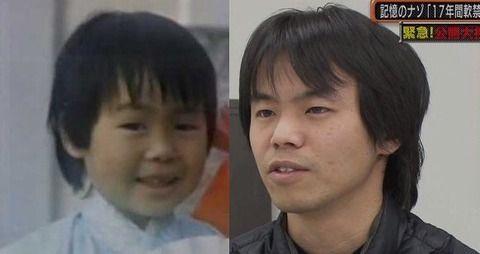 【公開大捜索2018春】和田竜人さんが1989年に松岡伸矢くん行方不明の人そっくりと話題!DNA鑑定が気になるの声も!番組で衝撃事実が・・