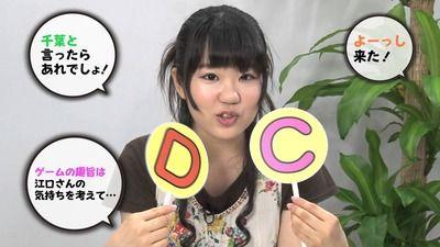 【悲報】東山奈央さん、鼻が大変なことになる