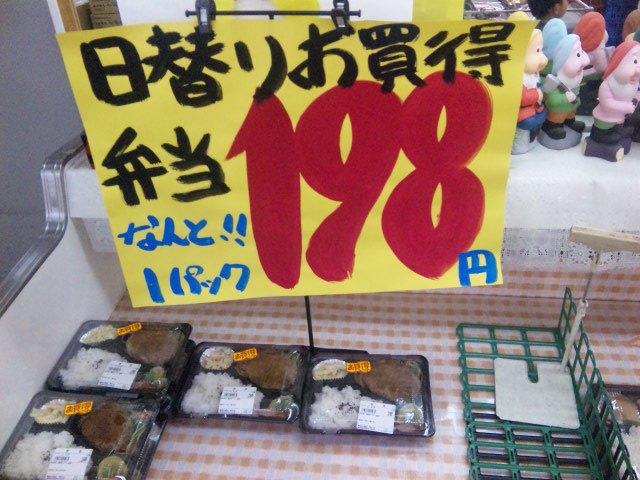 韓国の450円弁当wwwwwwwwwww