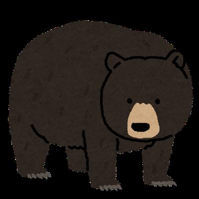 【悲報】飼いイッヌ、野生のクマに買収されるwwwwwww