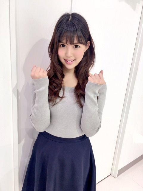 AV女優の葵つかさが松潤との二股スキャンダル後初ツイート!現在の姿がこちら・・