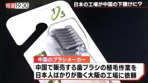 【これはつらい】日本さん、完全に中国に抜かれる問題。