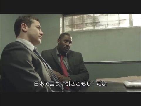 「引きこもり(HIKIKOMORI)」が海外に定着 海外ドラマでも普通に使われる日本語の一つに