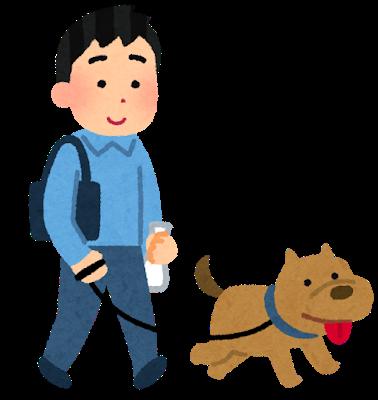 19歳の犬の散歩晒すwww