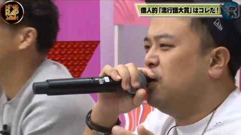 【上沼批判問題】とろサーモンの久保田、ラップで「強い者に立ち向かう」←これwww