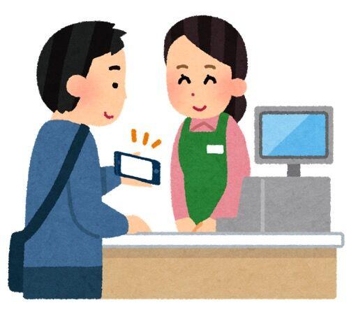 彼女「はいバレンタイン」GODIVA1000円 俺「ありがとう」彼女「この後ご飯食べてどこに行こう^ ^」