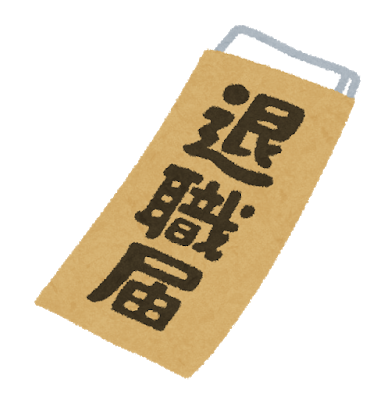 """元フジテレビ高島彩の""""退職秘話""""に批判続出・・・"""