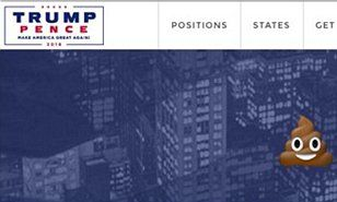 【アメリカ・米大統領選】当選ほぼ確実にしたトランプ氏のウェブサイトに「可愛いうんこ」画像が・・何者かがハッキングか?ネット「ヒラリー派の悪あがき」「これで運がついた」