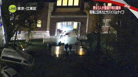 【最新】江東区の富岡八幡宮で4人が切りつけ事件!衝撃の目撃情報がヤバい・・・