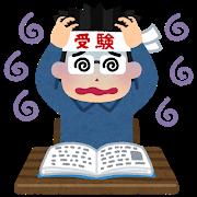 【悲報】 鼻マスクの受験生、不正行為として失格に・・・・
