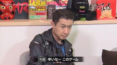【悲報】杉田智和さんの髪の毛、逝く