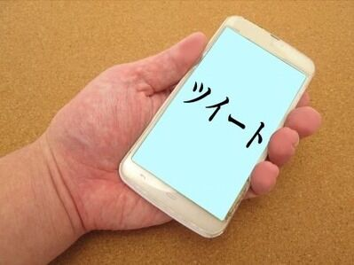 【これは恥ずかしい】竹内涼真さん、ツイッターが乗っ取られた結果wwww